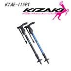 88~115cm KIZAKI キザキ トレッキングポール スプリング内蔵 男性向け KTAE-115PT