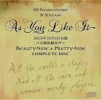 As You Like It Beauty-Side & Pretty-Side COMPLETE DISC