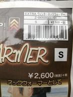 Extra NECK WARMER