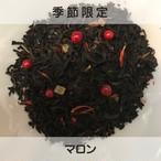 【¥2160以上でメール便送料無料】マロン ティバッグ5個入り 2.2g×5【季節限定】