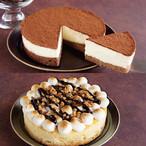 【40%OFF】アルルのケーキセットG ティラミス&スモアチーズケーキ(送料別)