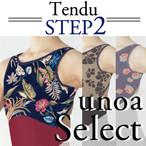 <unoa select> 今月unoaオススメの組み合わせ!2