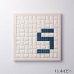 【S】枠色ホワイト×セラミック インテリア アートフレーム 脱臭調湿(エコカラット使用)