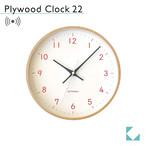 KATOMOKU plywood clock 22 km-121ORRC 電波時計