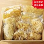 初回限定送料無料!!初めての生パスタセット5種(15食分)【P5001-15】