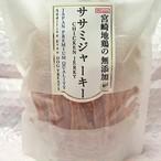 BIGsize‼宮崎地鶏の無添加ササミジャーキー◆180g