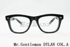 渡部篤郎着用モデル Mr.Gentleman(ミスタージェントルマン) DYLAN COL.A