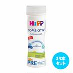 [24本セット]Hipp コンビオティック 液体ミルクPre 200ml