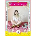 3rd EP「みえないちから」スペシャル盤(CD+フォトブック)