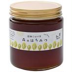 森のはちみつ 日本ミツバチの蜂蜜 600g