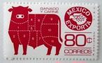 エクスポルタ・ミート / メキシコ 1981