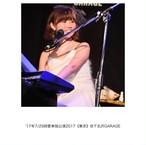 【フォトブック】2017年7月29日詩愛単独公演@下北沢GARAGE