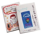手帳のリトルプレス 〜自分への取材手帳勝手にガイドブック+「書くこと」で夢が叶う♪ ジブンを編集する手帳術〜