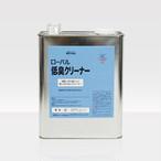 低臭クリーナー 3L缶