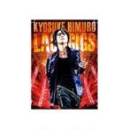 【新品】KYOSUKE HIMURO LAST GIGS(通常盤)