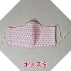 手作り立体マスク(ガーゼ)/ピンクハート・キッズSサイズ(5-235)