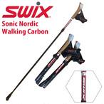 S:95cm~110cm L:105cm~120cm Swix スウィックス ホルダーカーボン3段式 ノルディックウォーキングポール