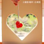 【京都・正寿院公認】紙単衣オリジナル『水引ハート結び』の作り方説明書(ダウンロード版)