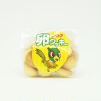 宝きじ 卵クッキー【patisserie soraka】