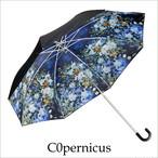 umbrella 折り畳み式 ルノワール 日傘 雨傘 晴雨兼用 街歩き 旅行 UV対策 紫外線 紫外線対策】