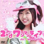 夏目亜季2ndワンマンライブdvd全16曲のライブ映像収録