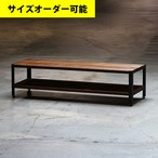IRON FRAME LOW SHELF 160CM[ASHIBA DARK]サイズオーダー可