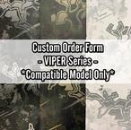 【バイパーシリーズ(VIPER)】受注生産ホルスターオーダーフォーム*対応機種限定*