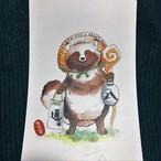 【木の実】2 絵葉書 信楽焼の狸