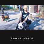 【CHiBA単独写真集】CHiBAなんとか生きてる