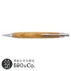 【CRAFT A/クラフトエー】銘木シャープペンシルII / 桑 (0.5mm) D