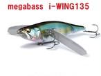 megabass / i-WING 135