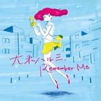両A面シングル「REMEMBER ME」 Warp/ノットリノットラレ