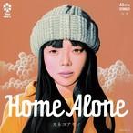 7inch『Home Alone』