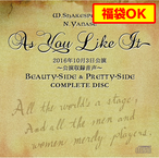 As You Like It Beauty-Side & Pretty-Side COMPLETE DISC