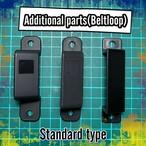 【別注ベルトループ】純正幅広タイプ(Standard wide type Belt Loop)