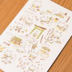 【ラフタッチ】ポストカード「奈良観光」
