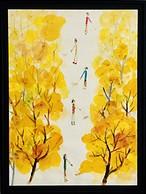 水彩画 | 銀杏並木