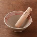 お茶碗ぐらいのすり鉢30選!すり鉢4.5号とすりこぎ №22