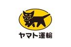 ヤマト運輸常温便【北陸・東海】容量オーバー時にご購入下さい。
