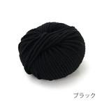 No.12  ウール毛糸【極太毛糸・5色展開】