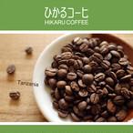 タンザニア(浅煎り コーヒー豆)/ 100g