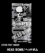 10FTU/ HBヘッドボム