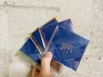 猫戦 / 「鶴/サテライト」 (8cm CD)
