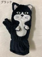 ミトン型手袋