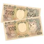 【7月発売】ワンニャンセット クリアチケットホルダー 新紙幣(柴犬)&(猫)