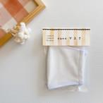 布マスク(制菌ニット生地使用)/Lサイズ・ホワイト