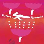 シノワ / Flowerdelic [新品LP]