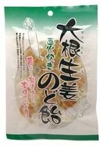 大根生姜のど飴