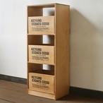 3段 収納ストッカー 木箱3個つき
