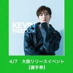 4/7 大阪リリースイベント CD+DVD(握手会)